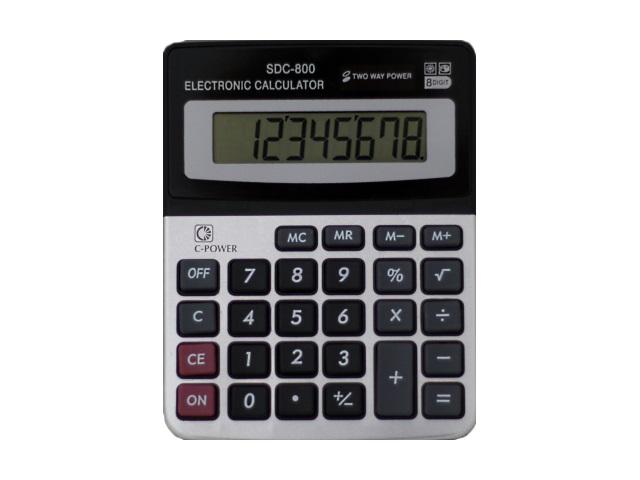 Калькулятор, 8-разрядный, серый, 13.5*10.5см., Basir