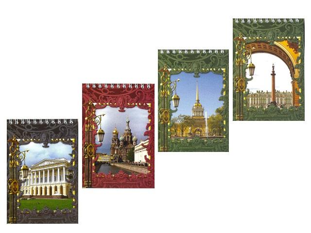 Блокнот А6, спираль сверху, мягкая обложка, 60 листов, клетка, Санкт-Петербург, Полином