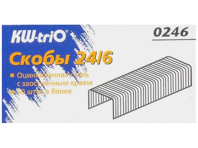 Скоба для степлера №24/6, 1000шт., Kw-Trio