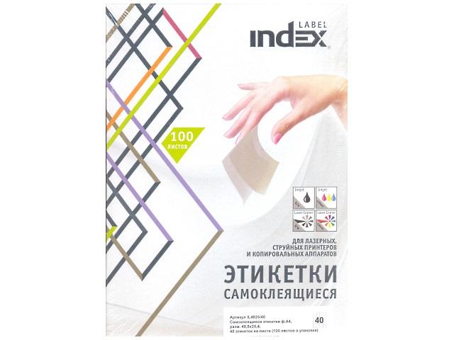 Этикетки самоклеящиеся, 48.5*25.4мм., А4, 100л., 44шт на листе, Index
