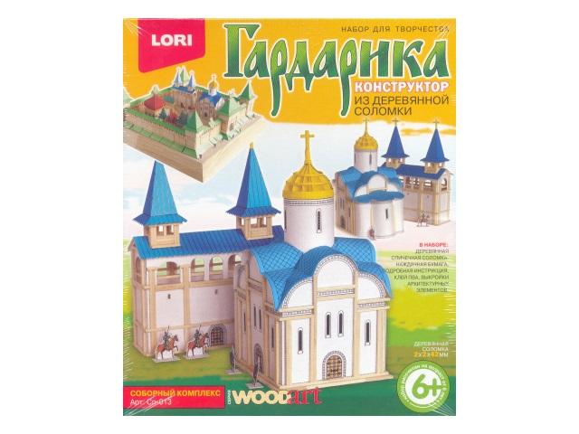 Набор для творчества из деревянной соломки, Соборный комплекс, в коробке, Lori