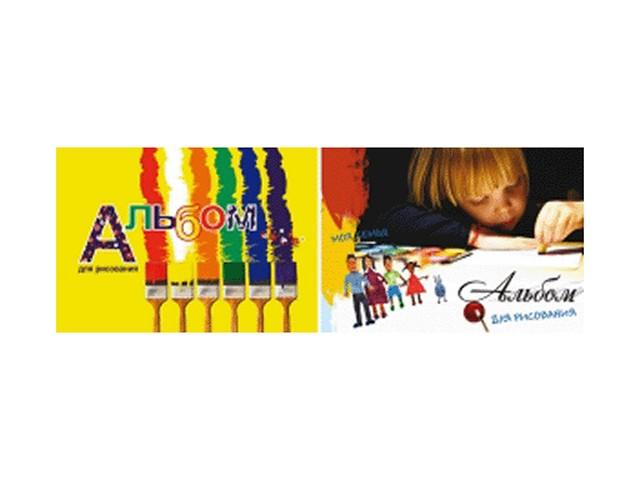 Альбом 40 листов, А4 на скобе, Кисти, Моя семья, Академия Групп