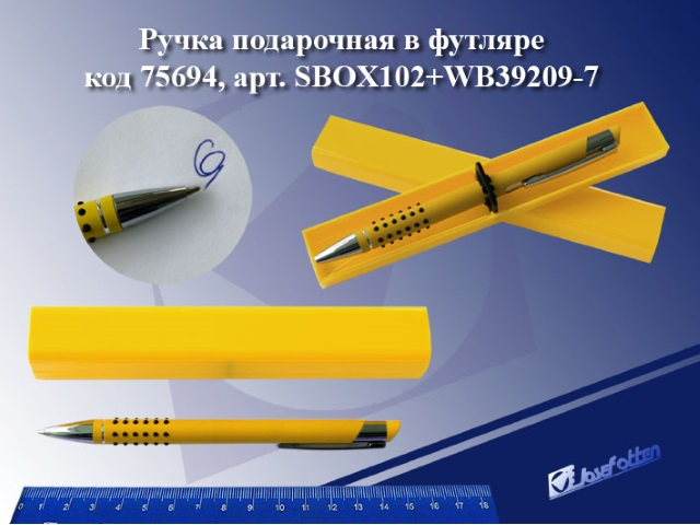 Футляр для ручки, пластиковый, желтый, Багамы, Josef Otten