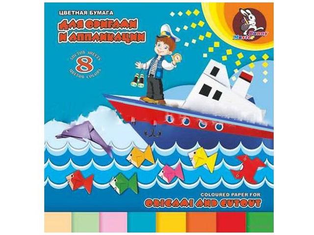 Бумага для оригами, 8 листов, 8 цветов, 25*25 см, двухсторонняя, Морское путешествие, Лилия Холдинг