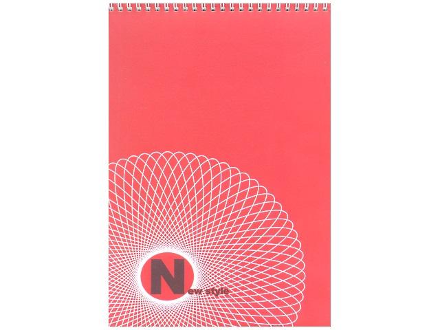 Альбом-блокнот 48 листов, А4, 21*29.7 см, на спирали сверху, картонная обложка, New Style, красный, бумага офсет, Лилия Холдинг
