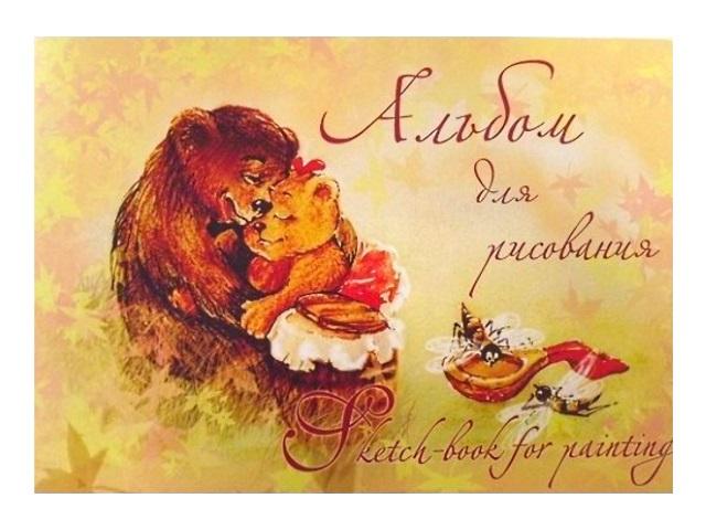 Альбом 20 листов, А4 на скобе, плотность бумаги 100 г/м, Мишки с медом, Лилия Холдинг