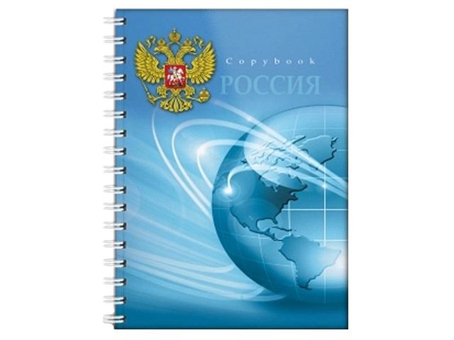 Блокнот А5, спираль сбоку, твердая обложка, 100 листов, клетка, ламинированный, Россия родина, Prof Press
