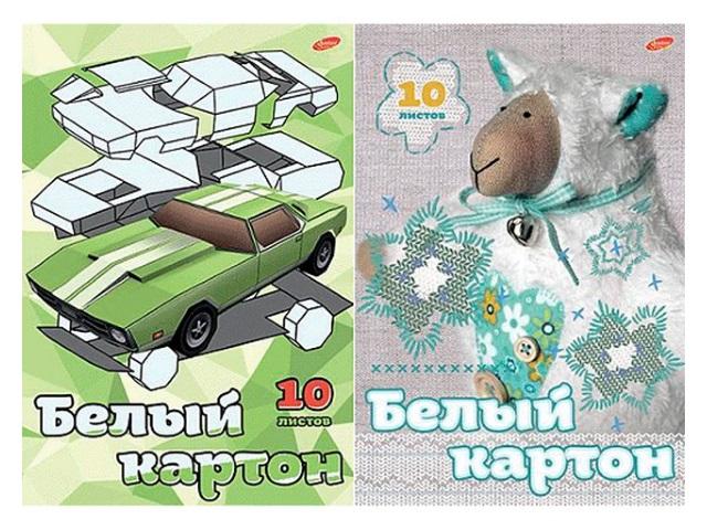 Картон белый, А4, 10л., односторонний, Овечка, Зеленый автомобиль, Академия Групп