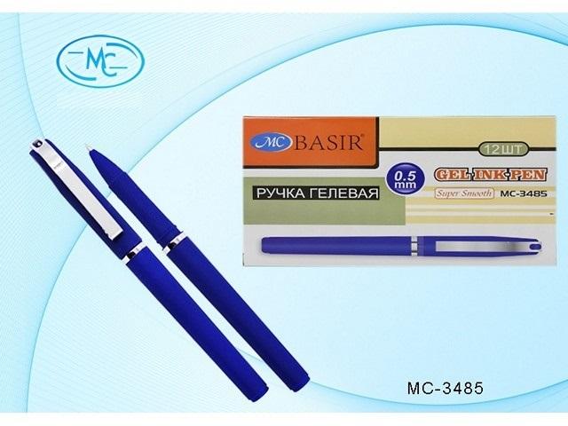 Ручка гелевая, синяя, 0.5мм., Basir