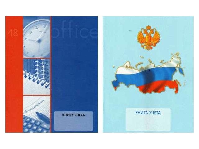 Книга учета А4, 48 листов, мягкая обложка, в ассортименте, Ктс-Про