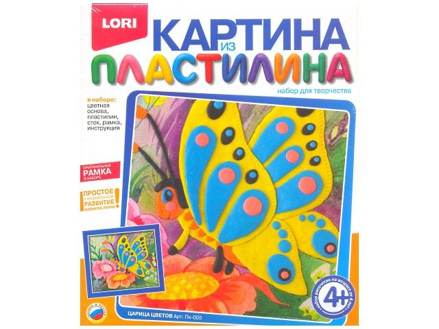 Набор для творчества, Картина из пластилина, Царица цветов, в коробке, Lori