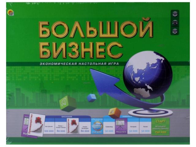 Настольная развивающая экономическая игра Большой бизнес, в коробке, Рыжий кот ИН-1787