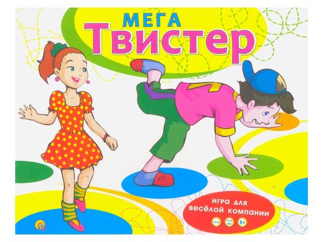 Настольная игра Мега Твистер, в коробке, Рыжий кот