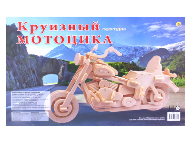 Деревянный конструктор (3D пазл), Круизный мотоцикл, Рыжий кот