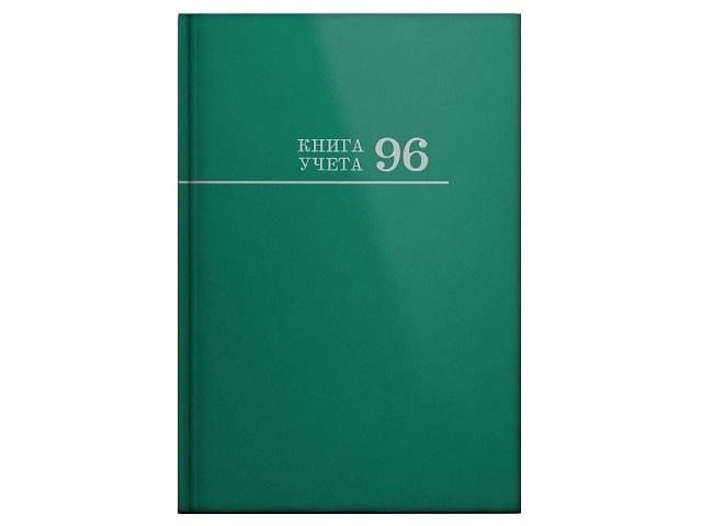 Книга учета А4, 96 листов, твердая обложка, зеленая, Prof Press