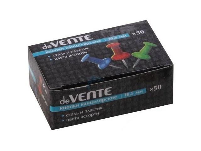 Кнопки-гвозди цветные 9 мм, 50 штук в упаковке, DeVente 4132401