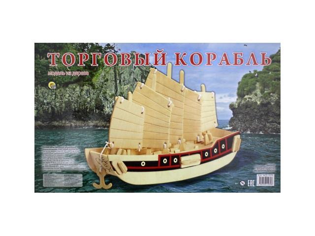 Деревянный конструктор (3D пазл) Торговый корабль, Рыжий кот МД-1030