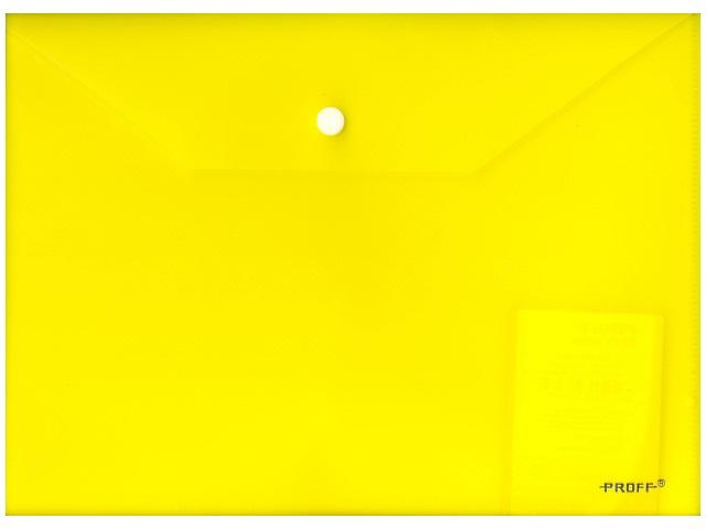 Папка конверт на кнопке, А4, прозрачная, желтая, Proff Next