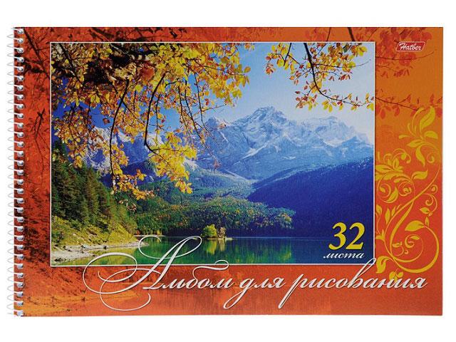 Альбом для рисования 32 листа А4 на спирали с перфорацией Великолепные пейзажи, 100 г/м2, Hatber 32А4Всп_03375