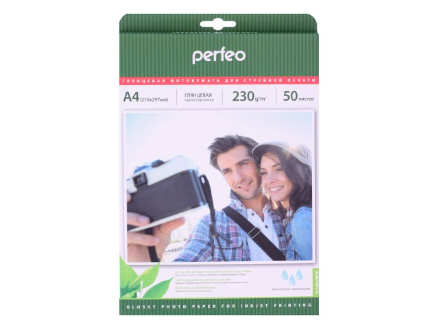 Фотобумага, А4, глянцевая, 230г/м2, 50 листов, для струйной печати, Perfeo