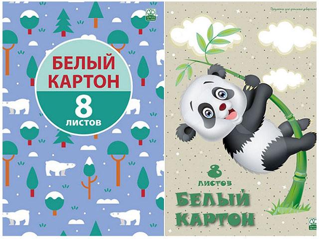 Картон белый, А4, 8л., односторонний, Панда, Белые медведи, Академия Групп
