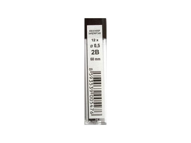 Грифели 2В 0.5 мм, Koh-I-Noor 4152