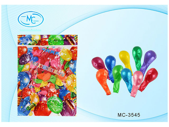Шары, размер № 7, в упаковке 100 шт., цветные, металлик, Basir