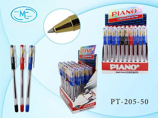 Ручка масляная Gold Piano, 3 цвета 0.5 мм (синяя - 35 шт., черная - 10 шт., красная - 5 шт.),  Basir PT-205