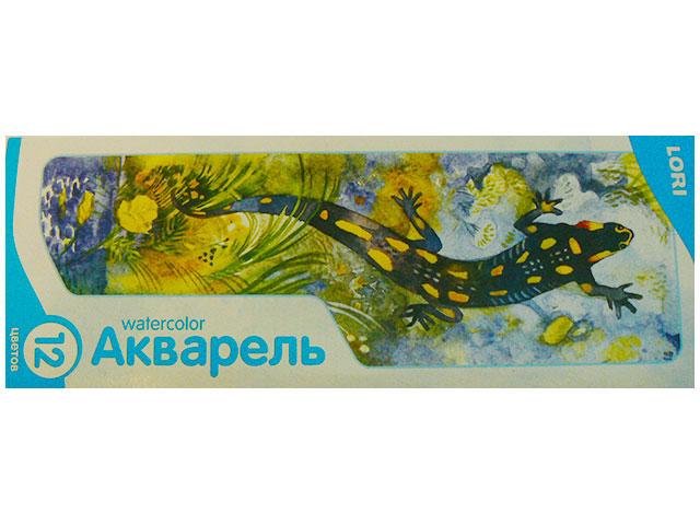 Краски акварельные 12 цветов, Lori Ак-004