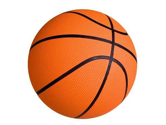 Мяч баскетбольный, Henanheli