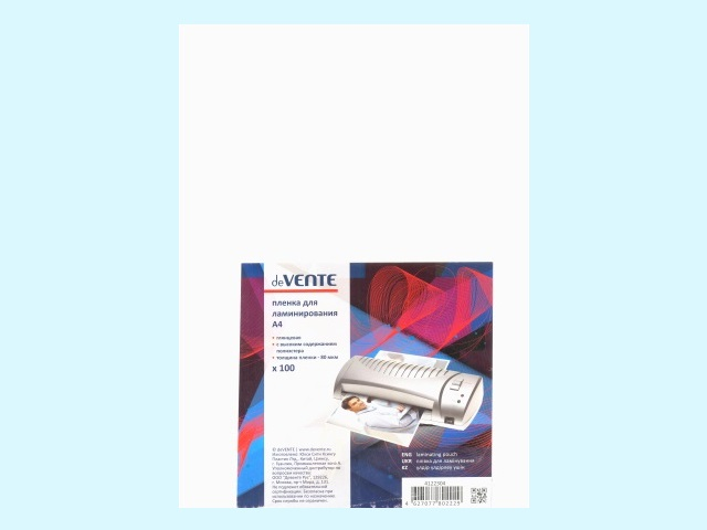 Пленка для ламинирования А4, 80 мкм, 210*300 мм, 100 шт., DeVente