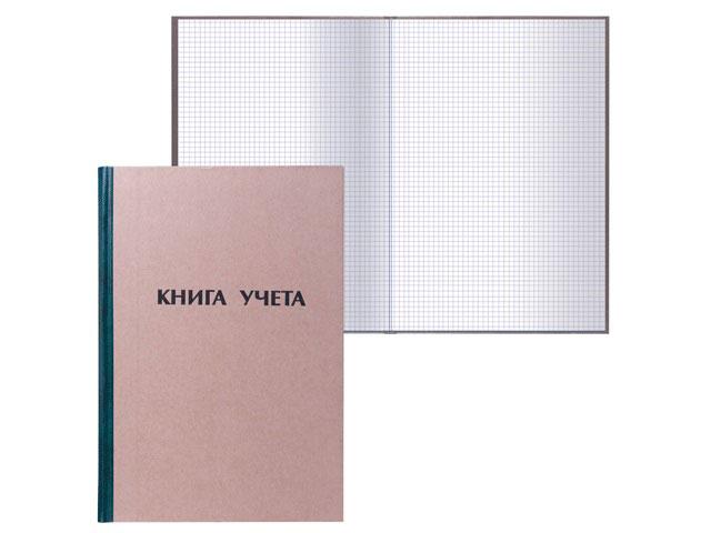 Книга учета А4 96 листов, твердая обложка, крафт газетка, Staff 126500