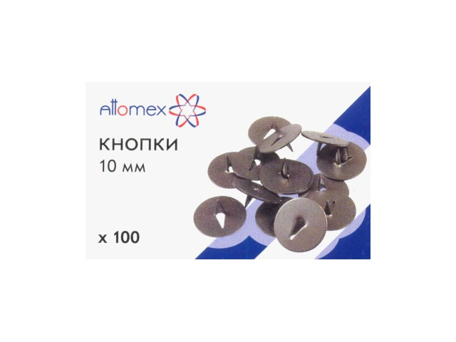 Кнопки никелированные 10 мм, 100 штук в упаковке, Attomex 4132500