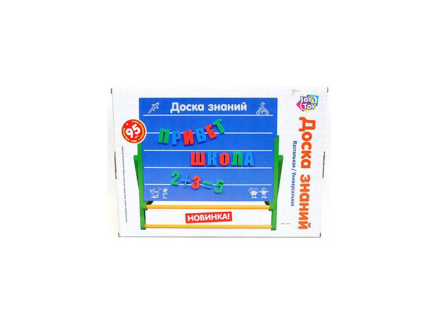 Доска магнитно-маркерная, детская, 33*24см., Доска знаний, в коробке, Joy Toy