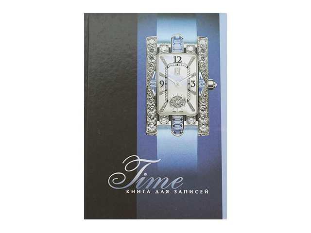Книга канцелярская А4 78 листов твердая обложка, в ассортименте, Ульяновский Дом Печати К-831