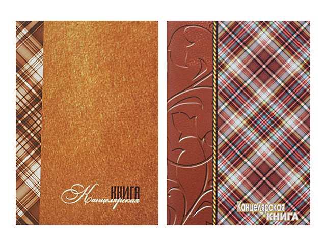 Книга канцелярская А4, 64 листа, мягкая обложка, Ульяновский Дом Печати