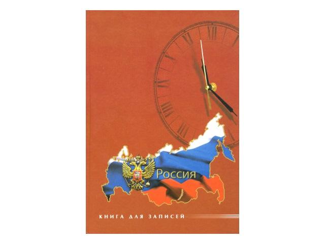 Книга канцелярская А4, 64 листа, спираль сбоку, мягкая обложка, 2-х цветный блок, Ульяновский Дом Печати