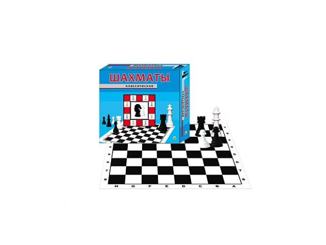 Шахматы пластиковые, Классические, в коробке, Рыжий кот