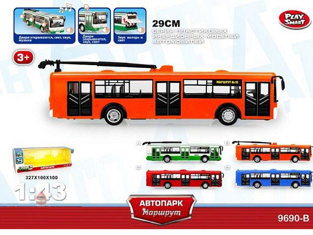 Троллейбус на батарейках, инерционный, пластиковый, со звуком и светом, оранжевый, Автопарк, в коробке, Play Smart