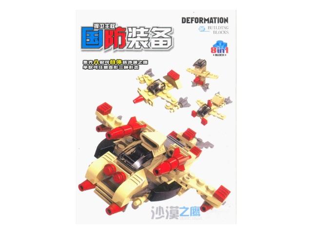 Конструктор 16 деталей, в ассортименте, в коробке, XingMuzai