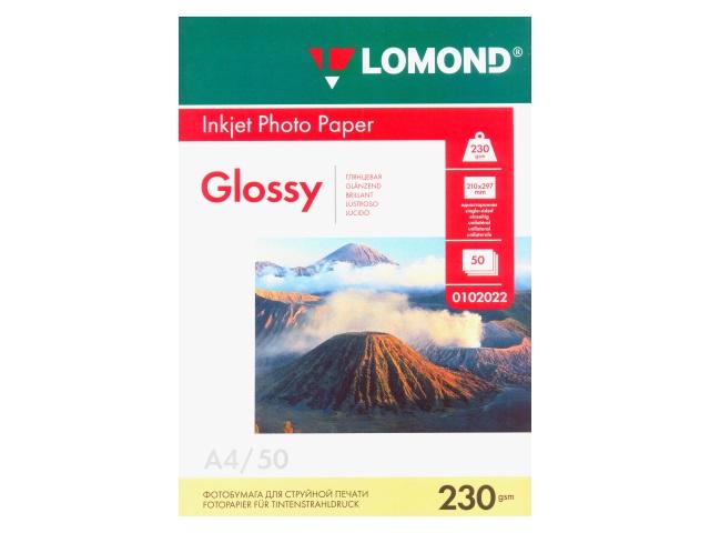 Фотобумага А4 глянцевая 230 г/м2, в упаковке 50листов для струйной печати, Lomond 0102022