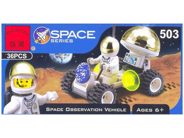 Конструктор 36 деталей, Space, в коробке, Enlighten