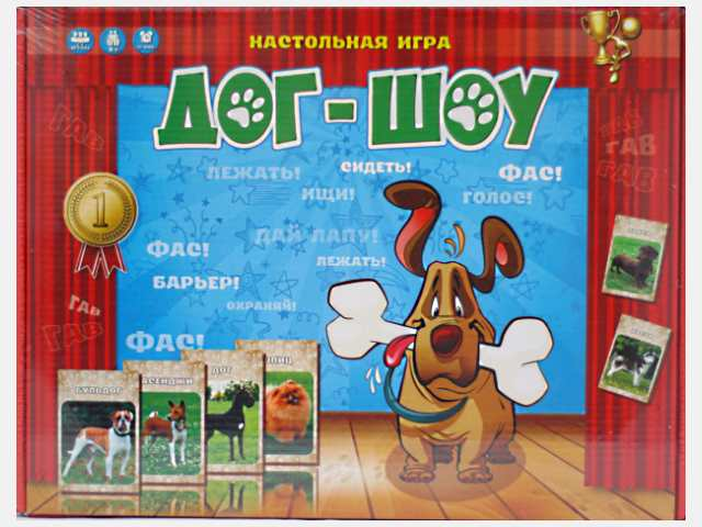 Настольная игра Дог Шоу, в коробке, Рыжий кот
