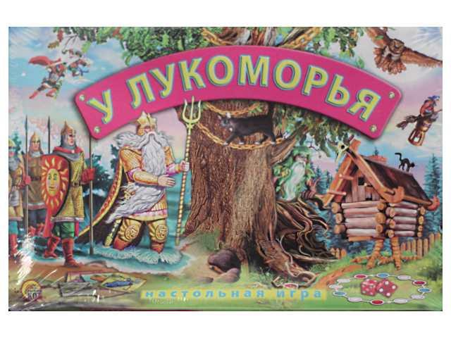 Настольная игра У Лукоморья, в коробке, Рыжий кот