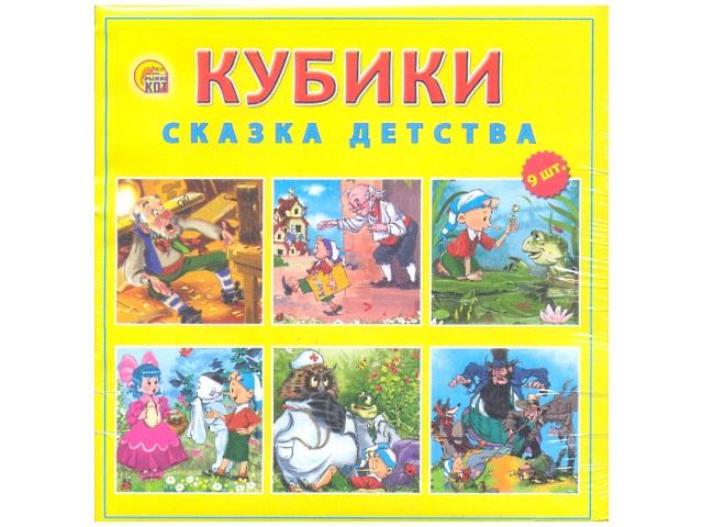 Кубики пластиковые Сказка детства 9 шт., Рыжий кот К09-8081