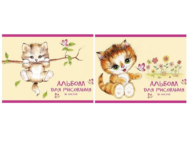 Альбом 16 листов, А4 на скобе, плотность бумаги 100 г/м, Веселые котята, Prof Press
