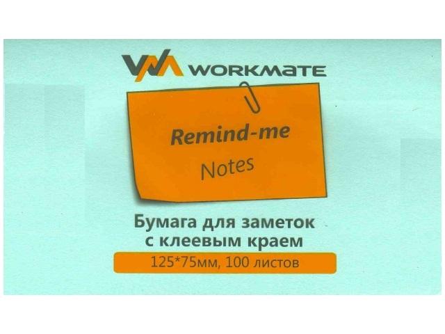 Стикер 75*125 мм 100 листов голубой, Workmate 003000709