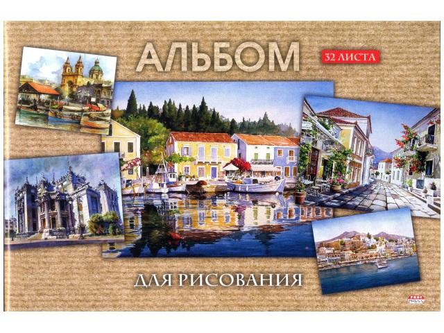 Альбом для рисования 32 листа А4 на скобах Городские акварели, 100 г/м2, Prof Press 32-8745