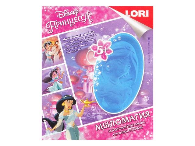 Набор для творчества, Мыло магия, Disney, Принцесса Жасмин, в коробке, Lori