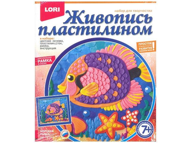 Набор для творчества, Живопись пластилином, Морская рыбка, в коробке, Lori